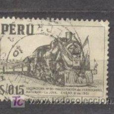 Sellos: PERU, USADO. Lote 19889821