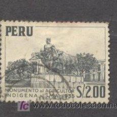 Sellos: PERU, USADO. Lote 19889824