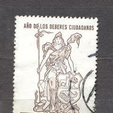 Sellos: PERU, USADO. Lote 19937084