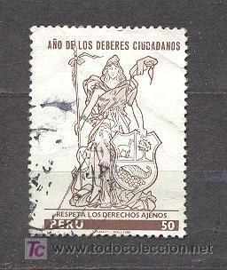 PERU, USADO (Sellos - Extranjero - América - Perú)