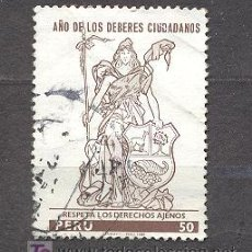 Sellos: PERU, USADO. Lote 19937096