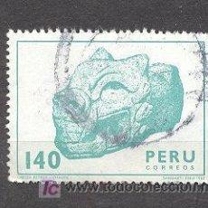 Sellos: PERU, USADO. Lote 19937403