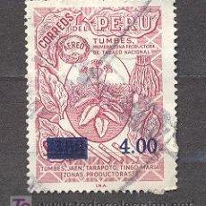 Sellos: PERU, USADO. Lote 19937411