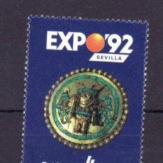 Sellos: PERU 1083 SIN CHARNELA, EXPO 92 EXPOSICION UNIVERSAL SEVILLA 1992. Lote 218841953