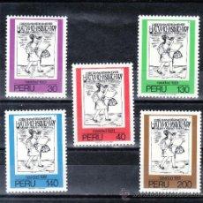 Sellos: PERU 705/9 SIN CHARNELA, NAVIDAD, ILUSTRACION DE LA -NUEVA CRONICA Y BUEN GOBIERNO- . Lote 27203533