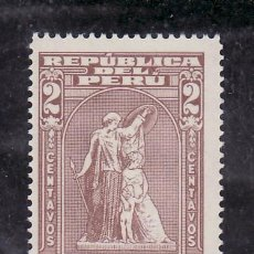 Sellos: PERU 455 SIN CHARNELA, PRO-DESOCUPADOS,. Lote 159389461