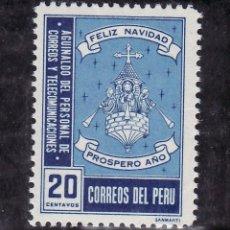 Sellos: PERU 454 SIN CHARNELA, NAVIDAD,. Lote 159389580