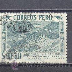 Sellos: PERÚ, USADO. Lote 26619731