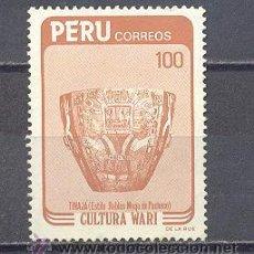 Sellos: PERÚ, USADO. Lote 26619783