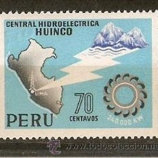 Sellos: PERU YVERT NUM.477 NUEVO CON FIJASELLOS. Lote 29376018
