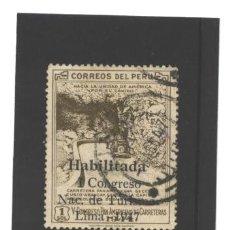 Timbres: PERÚ 1947 - YVERT NRO. 452- CONGRESO NAL. DE TURISMO - USADO. Lote 37907322