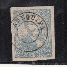 Sellos: PERU AREQUIPA 23 SIN GOMA, . Lote 133282641