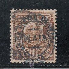 Sellos: PERU TASA 6A USADA, . Lote 133283026