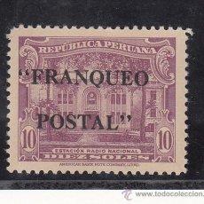 Sellos: PERU 374 CON CHARNELA, SOBRECARGADO, EDIFICIO RADIO NACIONAL,. Lote 43482333