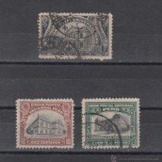 Sellos: PERU 137/9 USADA, ARQUITECTURA,. Lote 43501687