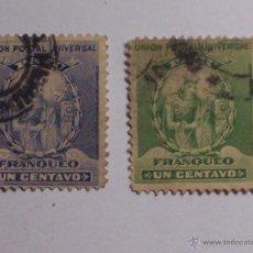 Sellos: 2 SELLOS UNION POSTAL UNIVERSAL (PERU) COLOR AZUL Y VERDE (FRANQUEO UN CENTAVO). Lote 46611111