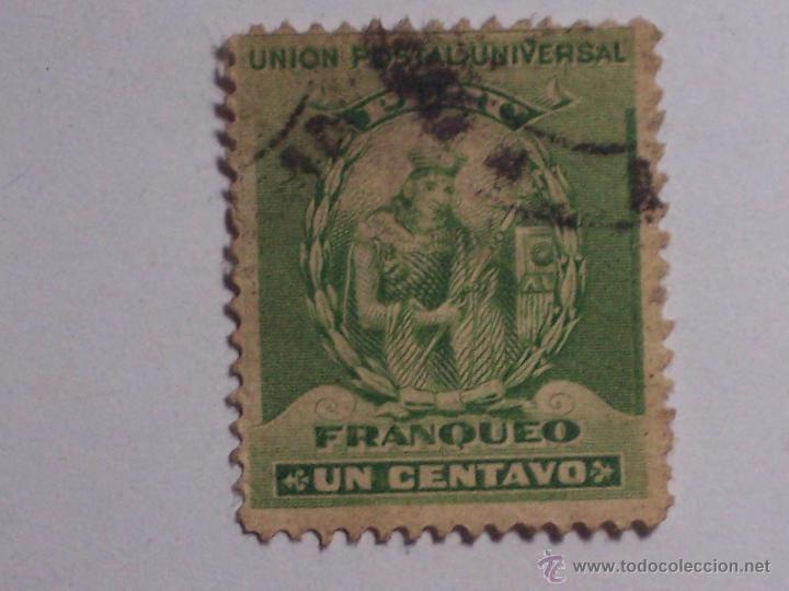 Sellos: 2 SELLOS UNION POSTAL UNIVERSAL (PERU) COLOR AZUL Y VERDE (FRANQUEO UN CENTAVO) - Foto 3 - 46611111