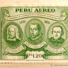 Sellos: SELLOS PERU 1951. CON CHARNELA. . Lote 47595440