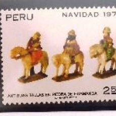 Sellos: SELLOS PERU 1971. NUEVOS. NAVIDAD.. Lote 47832123