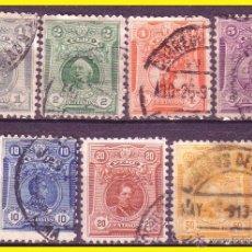 Selos: PERU 1909 IVERT Nº 142 A 149 SIN 147 (O). Lote 48860206