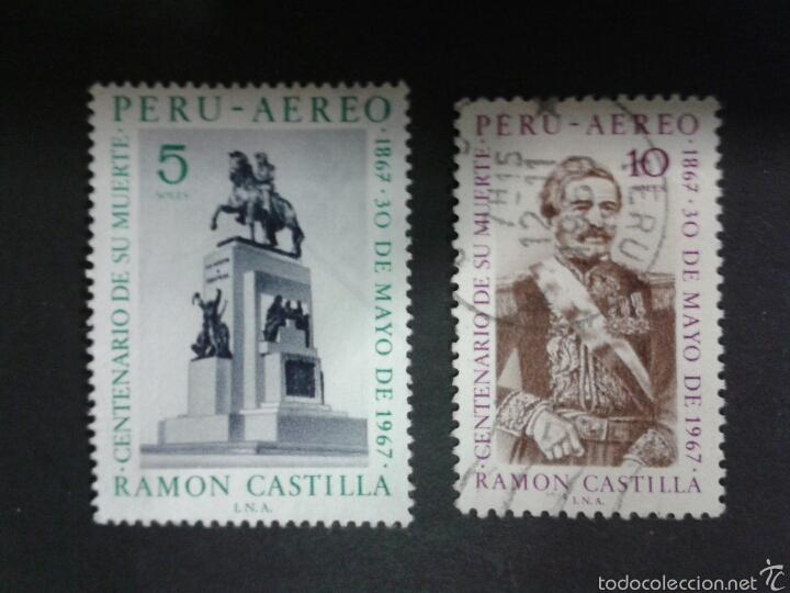 SELLOS DE PERÚ. YVERT A-338/9. SERIE COMPLETA USADA. (Sellos - Extranjero - América - Perú)