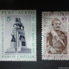 Sellos: SELLOS DE PERÚ. YVERT A-338/9. SERIE COMPLETA USADA. . Lote 54457326