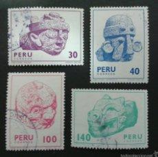 Sellos: SELLOS DE PERÚ. YVERT 695/8. SERIE COMPLETA USADA. . Lote 54471401