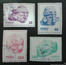 Sellos: SELLOS DE PERÚ. YVERT 695/8. SERIE COMPLETA USADA. ARQUEOLOGÍA.. Lote 54471401