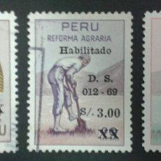 Sellos: SELLOS DE PERÚ. AGRICULTURA. YVERT 496/8. SERIE COMPLETA USADA.. Lote 54471944