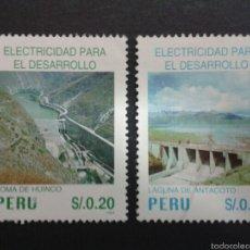 Sellos: SELLOS DE PERÚ. YVERT 1069/70. SERIE COMPLETA USADA. ENERGÍA ELÉCTRICA. PRESAS. Lote 55161856