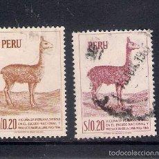 Sellos: ANIMALES AUTÓCTONOS DE PERÚ. AÑOS 1952 Y 67. Lote 145949053