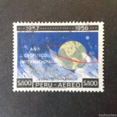 Sellos: SELLOS DE PERÚ. YVERT A-162. SERIE COMPLETA USADA. AÑO GEOFÍSICO. Lote 58456233
