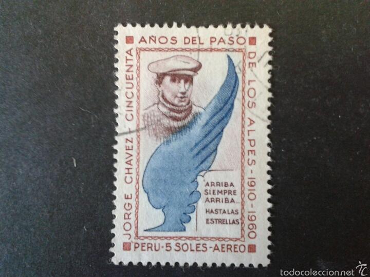 SELLOS DE PERÚ. YVERT A-192. SERIE COMPLETA USADA. (Sellos - Extranjero - América - Perú)