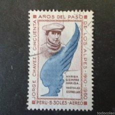 Sellos: SELLOS DE PERÚ. YVERT A-192. SERIE COMPLETA USADA.. Lote 58456258