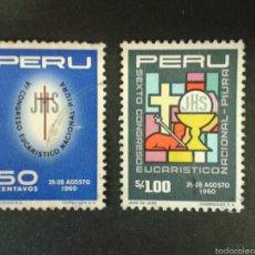 Sellos: SELLOS DE PERÚ. YVERT 452/3. SERIE COMPLETA USADA.. Lote 58456277