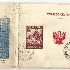 Sellos: PERU 1961 PRIMER DIA SOBRE CONMEMORATIVO DEL 30 ANIVERSARIO DEL DESCUBRIMIENTO DE LAS RUINAS DEL MAC. Lote 61572776