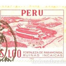 Sellos: 2PERU-482. SELLO USADO PERÚ. FORTALEZA DE PARAMONGA. Lote 61778292