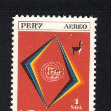 Sellos: PERU AEREO 168** - AÑO 1961 - FERIA INTERNACIONAL DEL PACIFICO. Lote 62414824