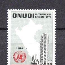 Sellos: PERU AEREO 400** - AÑO 1975 - CONFERENCIA DE NACIONES UNIDAS PARA EL DESARROLLO INDUSTRIAL. Lote 64586683