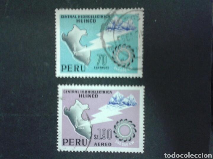 SELLOS DE PERÚ. YVERT 477 + A-206. SERIE COMPLETA USADA. CENTRAL HIDROELÉCTRICA (Sellos - Extranjero - América - Perú)