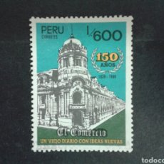 Sellos: SELLOS DE PERÚ. YVERT 899. SERIE COMPLETA USADA. PRENSA. Lote 81902186