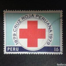 Selos: SELLOS DE PERÚ. YVERT 661. SERIE COMPLETA USADA. CRUZ ROJA. Lote 81905034
