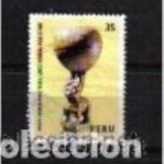 Sellos: ARQUEOLOGÍA , PERÚ, SELLO AÑO 1980. Lote 81980260