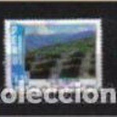 Sellos: MUROS-FORTALEZA CACSAHUANAN, CUZCO, PERÚ, SELLO AÑO 836. Lote 81980796