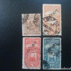 Sellos: PERÚ TASAS YVERT Nº 34 A 37 SERIE COMPLETA 1897-98. Lote 83264972