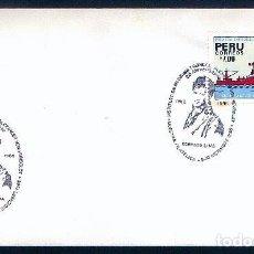 Sellos: ANTARTIDA DE PERU, 1988, 1° EXPEDICION 092. Lote 88778428