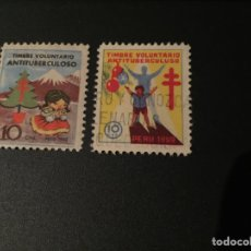 Sellos: LOTE DE 2 SELLOS DE PERU CAMPAÑA ANTITUBERCULOSIS 1959 1962. Lote 90165467