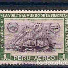 Sellos: BARCO FRAGATA. PERÚ. SELLO AÑO 1961. Lote 91441785