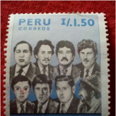 Sellos: SELLO DE PERÚ MÁRTIRES DE UCHURACCAY N209. Lote 91645484