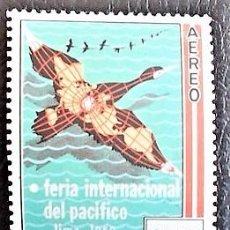 Sellos: PERÚ. A 159 FERIA INTERNACIONAL DEL PACÍFICO. PATOS VOLANDO. 1960. SELLOS NUEVOS Y NUMERACIÓN YVERT.. Lote 96035983